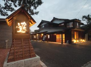 合資会社竹田酒造店外観
