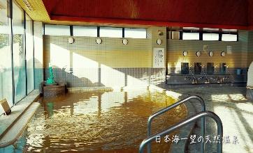 鵜の浜人魚館大浴場