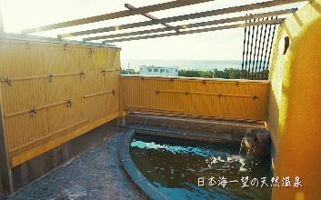 鵜の浜人魚館露天風呂
